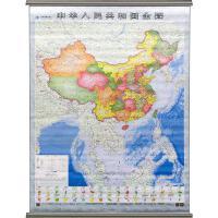 中华人民共和国全图 星球地图出版社