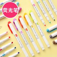 双头淡色系手帐荧光色笔记号学生用柔和标记马克笔