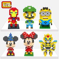 loz小颗粒积木gift series拼装益智玩具钢铁侠小黄人玛丽米奇