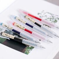 点石文具按动速干中性笔学生用水笔签字笔0.5mm黑色子弹头书写考试笔