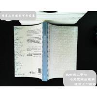 【二手旧书9成新】李尔王 /威廉・莎士比亚(William Shakespeare