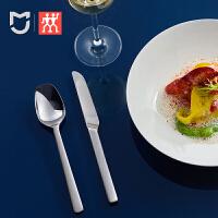 小米米家双立人不锈钢餐具套装家用学生刀勺叉可爱便携牛扒餐刀叉