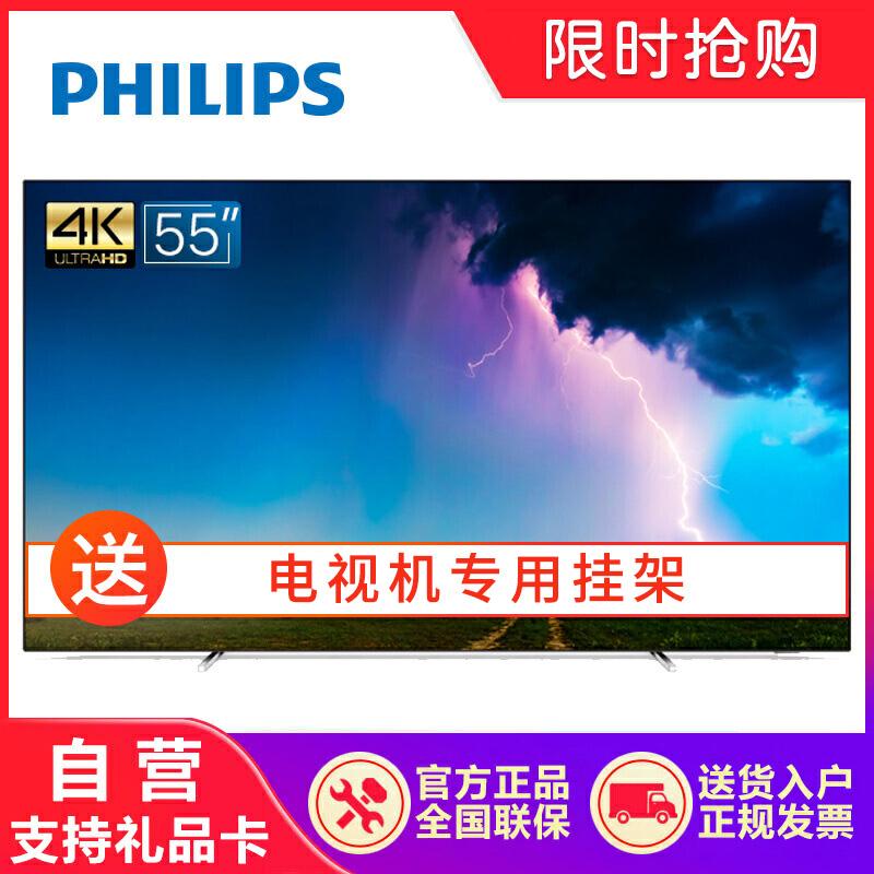 飞利浦(PHILIPS)55OLED784/T3 55英寸 OLED 超薄全面屏 人工智能 HDR 4K超高清网络液晶智能电视机 官方授权,镇村可达