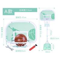 儿童篮球架可升降室内投篮框宝宝皮球男孩球类玩具2-3-5-6周岁10 素色大号加大底座2.1米铁杆铁框+2球1打气筒