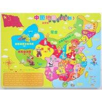 少儿版中国地图拼图世界地图拼图木质木制磁性幼儿童早教玩具