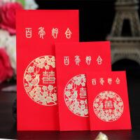 婚庆用品婚房装饰婚庆红包婚礼烫金千元利是封大红包袋
