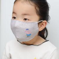 口罩儿童4-10岁防紫外线小孩夏天夏季防晒学生全棉专用男女童