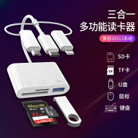 手机*读卡器多功能sd内存卡转换器usb3.0高速传输适用华为p40