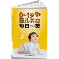 【正版二手书9成新左右】0 李利 中国轻工业出版社
