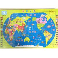 儿童拼图益智300/500/100/200片木质5-6-7-8-9-10-12周岁男生女孩