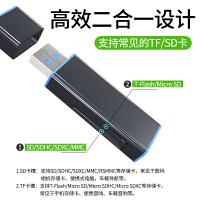 USB3.0�x卡器二合一相�CSD卡手�CTF卡高速�却婵ㄗx卡器一拖二�p卡同�x�P�本�_式��X通用SD卡�x取器