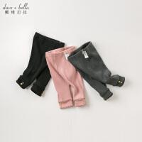 [2件3折价:59.1]davebella戴维贝拉春季新款女童打底裤 宝宝针织长裤DB12065