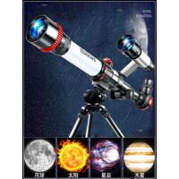 天文望远镜儿童科学小学生玩具生日礼物男孩显微镜实验套装万花筒
