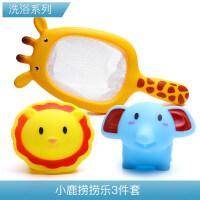宝宝洗澡玩具婴儿童女孩戏水玩水喷水花洒男孩抖音同款神器向日葵c