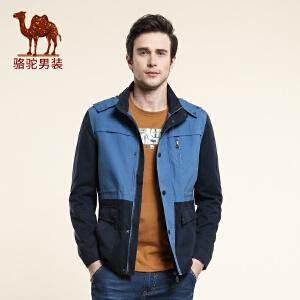 骆驼男装 春季新款无弹棉质拼料修身拉链中长款风衣外套男士