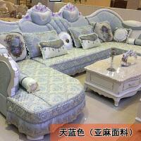 欧式沙发垫全包定做罩防滑四季通用 U型简欧布艺沙发坐垫套巾定制