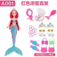 美人鱼公主娃娃玩具礼盒美芙芭比会喷水能下水儿童女孩夏季礼物 喷水美人鱼(可下水)
