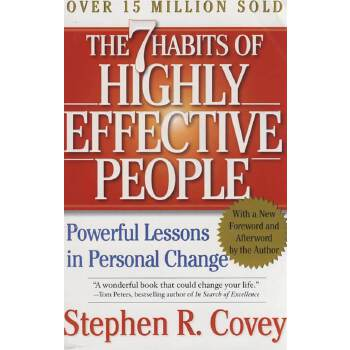 高效能人士的七个习惯The 7 Habits of Highly Effective People