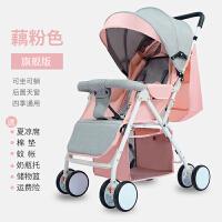 婴儿车推车可坐躺轻便折叠携避震伞车宝宝儿童小孩简易四轮手推车 藕粉色 旗舰206(炫彩)