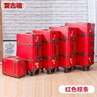 婚庆箱复古拉杆箱结婚旅行箱万向轮陪嫁红色皮箱行李箱女化妆箱包