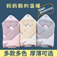 厚款抱毯被子四季通用脱胆 包被棉初生婴儿抱被春秋冬季
