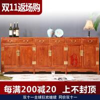 餐边柜茶水柜中式实木家具玄关隔断储物收纳酒柜 238六门六抽 (素面) 4门