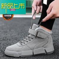 新品上市冬季新款男鞋内增高8cm加绒棉鞋高帮韩版运动休闲潮鞋百搭雪地靴6
