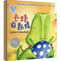 鳄鱼宝宝卡特阳光绘本(双语版 套装共4册)