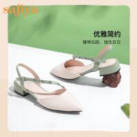 【秒杀价:189元】SAFIYA包头尖头中空时装凉鞋舒适低跟女鞋SF01114097