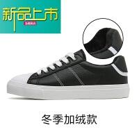 新品上市男鞋冬季潮鞋加绒保暖棉鞋百搭板鞋韩版潮流运动休闲鞋秋季贝壳鞋