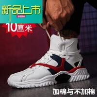 新品上市冬季高帮男士增高鞋cm8cm6cm韩版潮流运动鞋内增高鞋男cm板鞋