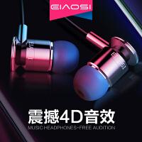 入耳式耳机K歌手机电脑重低音炮有线控带麦金属魔音耳塞式适用vivo华为oppo苹果安卓6s男女生通用x20r9