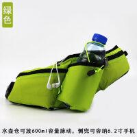 运动腰包男多功能跑步水壶腰包马拉松防水男女6.2寸大手机健身包