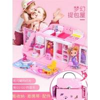 儿童公主益智小伶玩具手提包女童玩具3-6-7-10周岁小女孩新年礼物