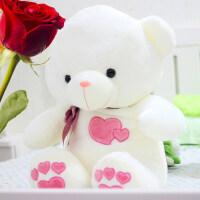 泰迪熊猫抱抱熊大号睡觉抱公仔玩偶毛绒玩具布娃娃生日礼物送女友 粉红色(爱心熊) 1.1米(送薰衣草香包+小熊挂件+仿真