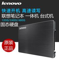 联想Y G510 G580 G485 G560 G470 G475笔记本电脑固态硬盘ssd500G