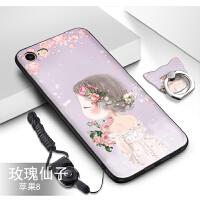 iPhone7手机套 iPhone8保护壳 苹果7/8保护套 浮雕全包简约防摔个性创意潮彩绘卡通
