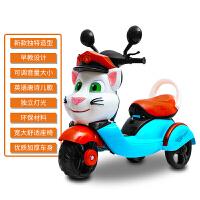 新款儿童电动摩托车宝宝三轮车男女小孩玩具车可坐人电瓶充电童车