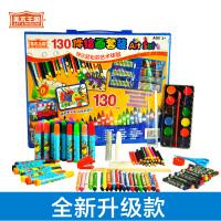 儿童水彩笔 蜡笔 画笔工具绘画套装 涂鸦幼儿园画画文具礼盒包邮