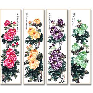 中国美术家协会广西分会会员 张福生《牡丹四条屏》DYP55