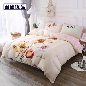 当当优品全棉四件套 133*72高密床单款双人加大床品件套? 蕴藏