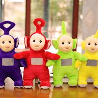 授权天线玩偶宝宝毛绒玩具公仔睡觉安抚布娃娃送孩子生日礼物 全套4个 精品图案款40cm