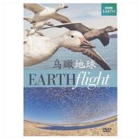 原装正版 BBC经典纪录片  鸟瞰地球(2DVD) Earth Flight  DVD光盘