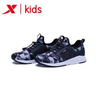特步童鞋 中大童男童休闲鞋儿童潮流运动鞋学生跑步鞋683415329112