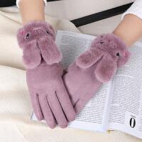 手套女冬季卡通可爱兔子学生保暖可触屏手套防寒加厚骑车电动车
