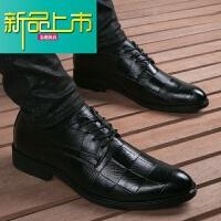 新品上市新款男鞋英伦韩版尖头皮鞋真皮透气正装商务潮流内增高休闲鞋