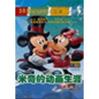 米奇的动画生涯(系列二)(DVD)