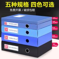 创易文件盒a4档案盒资料盒塑料文件夹收纳盒定制办公用品