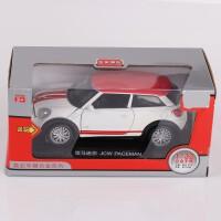 大众甲壳虫装饰车模儿童玩具仿真合金小汽车模型声光四开门 白 盒装mini