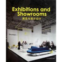【正版二手书9成新左右】展览与展示设计 于萍,鄢格 辽宁科学技术出版社